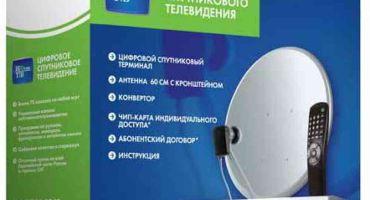 Стоимость оборудования и антенны от НТВ Плюс