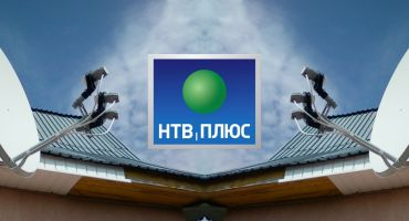 Программа «Коннект Плюс» от российского телепровайдера НТВ Плюс