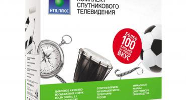 Пакет «Стартовый» от НТВ Плюс – первый шаг навстречу клиентам