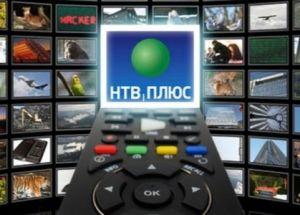 Кардшаринг НТВ Плюс – все тонкости и нюансы