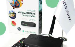 Обмен старого оборудования НТВ Плюс на новое
