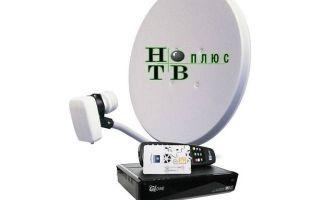 Как настроить оборудование и каналы НТВ Плюс