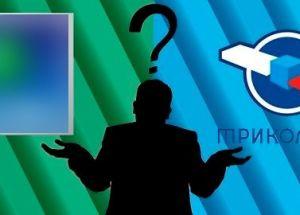 Какое спутниковое ТВ выбрать – НТВ Плюс или Триколор
