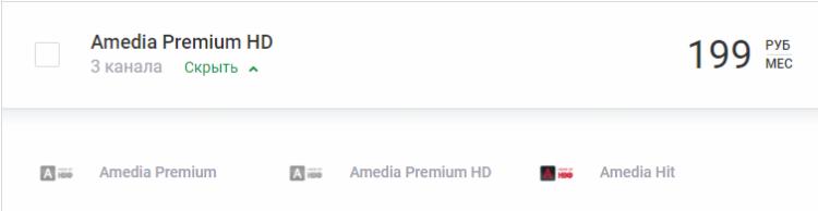 Amedia Premium
